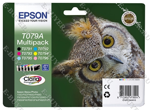 Набор Epson T079A C13T079A4A10