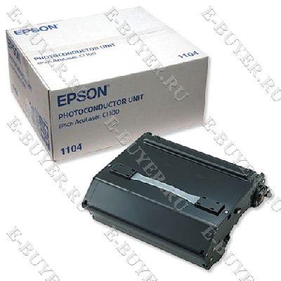 Барабан Epson 1104 C13S051104