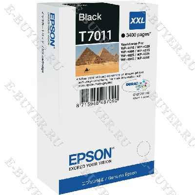 Картридж Epson T7014 Желтый C13T70144010