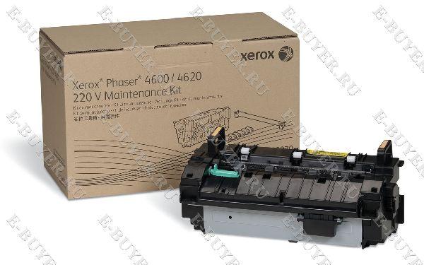 Комплект техобслуживания (150т.) Xerox Phaser 4600/4620 115R00070